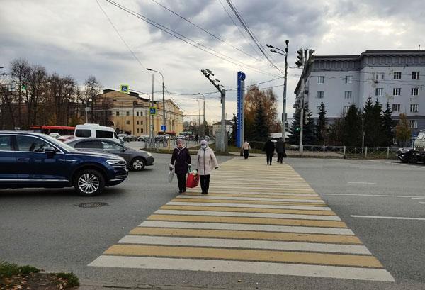операция-Пешеход
