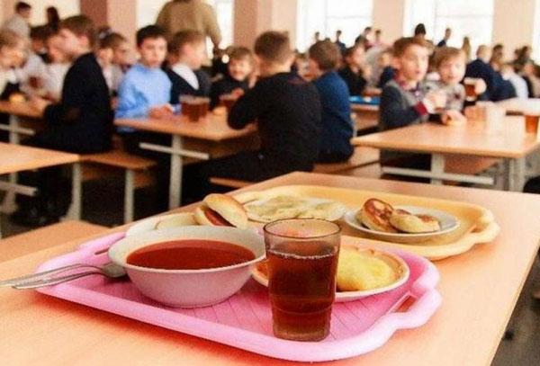 школьная-столовая
