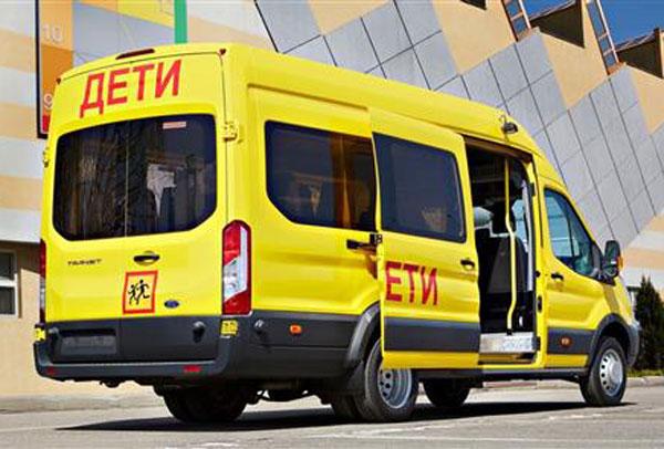 школьные-автобусы