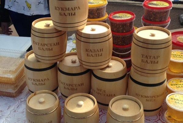 татар-балы