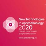 технологии-в-офтальмологии