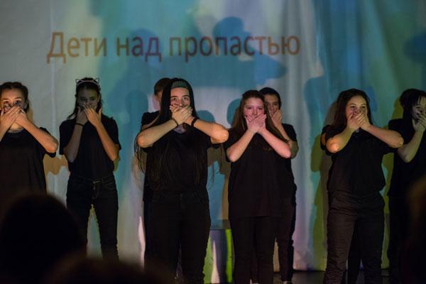 Социальный-театр2