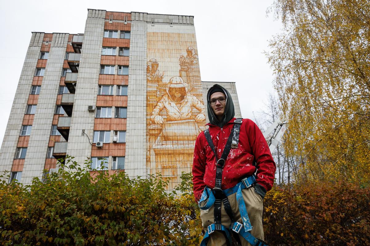 formartpfo.ru_2