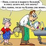 мужч1