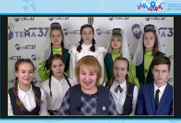 татарстан