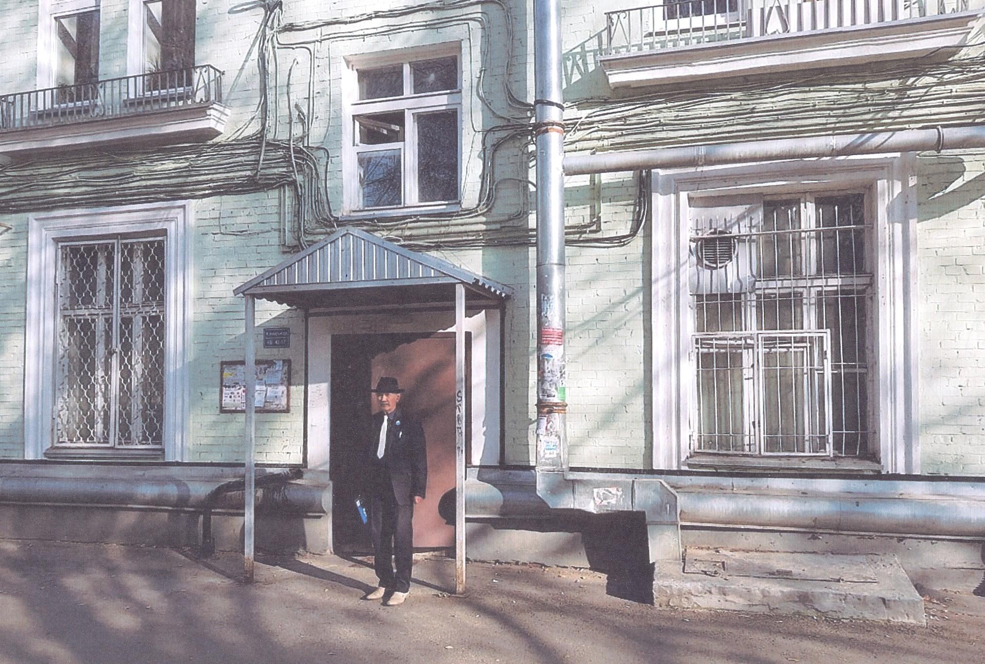Соцгород 2020 год (с автором)