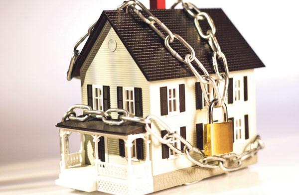 арест-недвижимости