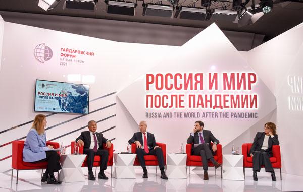 Гайдаровский-форум
