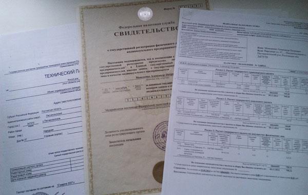 невочтребованные-документы