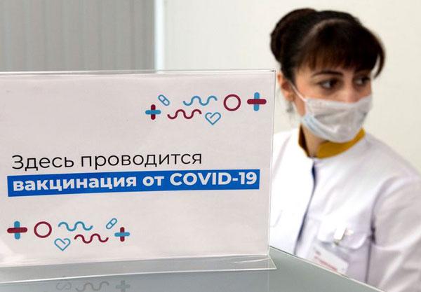 прививка-от-ковида2