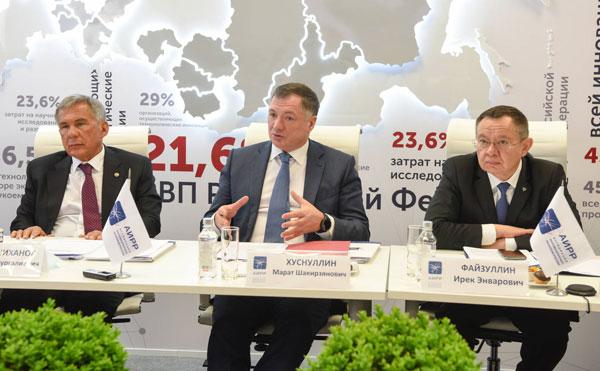 собрание-членов-Ассоциации-инновационных-регионов-России