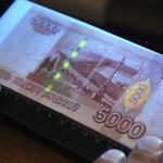задержаны-подозреваемые-в-сбыте-поддельных-денежных-купюр