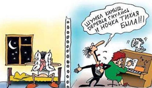 карикатура-соседи
