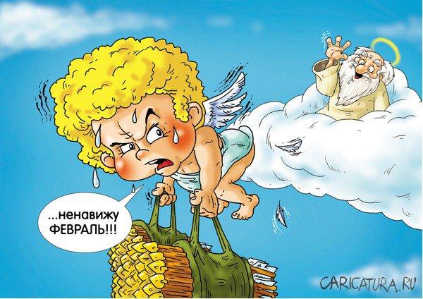купидон_caricatura.ru_