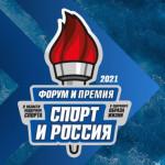 спорт-и-россия
