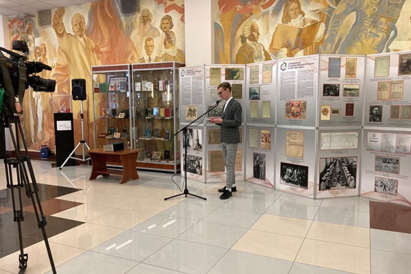 выставка-госархив