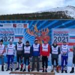лыжеый-спорт