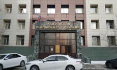 вахитовский-суд