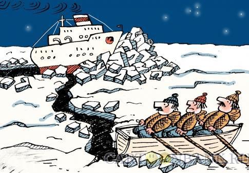 во-льдах