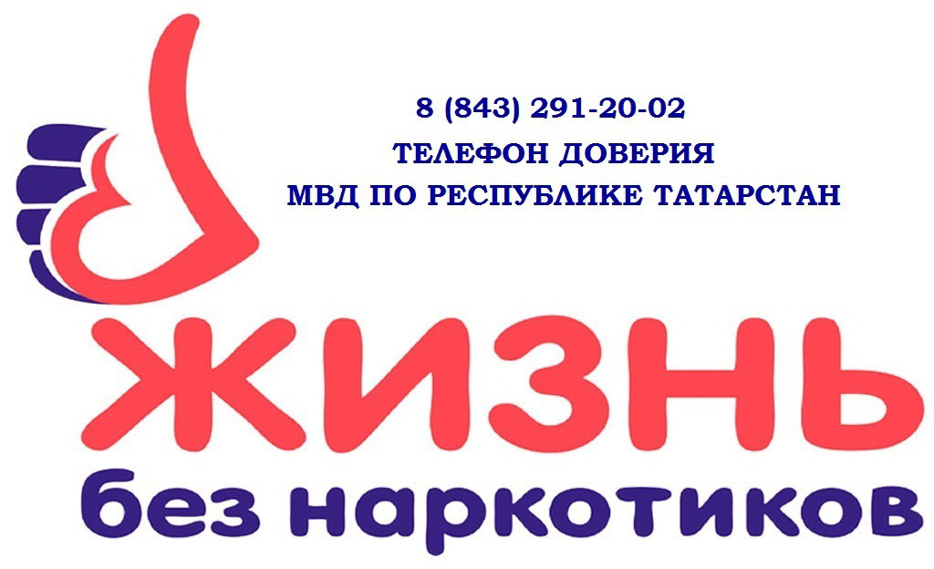 Banner ZhBN