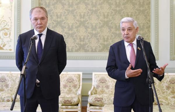 Казанский международный конгресс евразийской интеграции