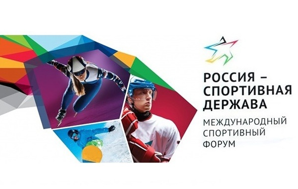 Россия-спортивная-держава