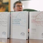 В-КФУ-представили-уникальные-издания