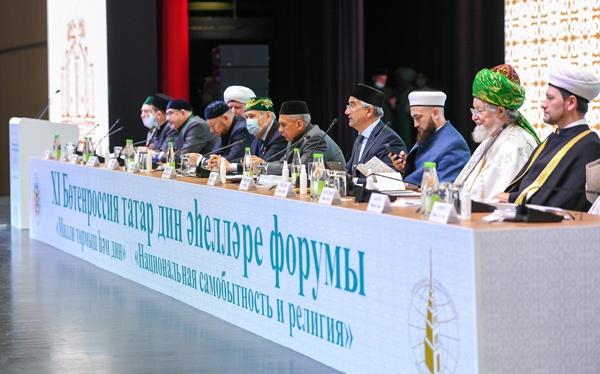 пленарное-заседание-XI-Всероссийского-форума-татарских-религиозных-деятелей