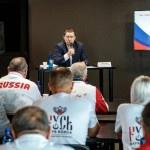 заместитель-главы-Федерации-бокса-России-Сергей-Игнатьев