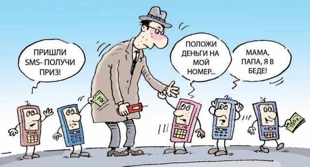 sgpress.ru_